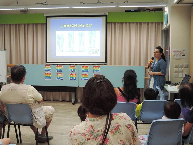 香港足科矯形師學會「足福你」講座