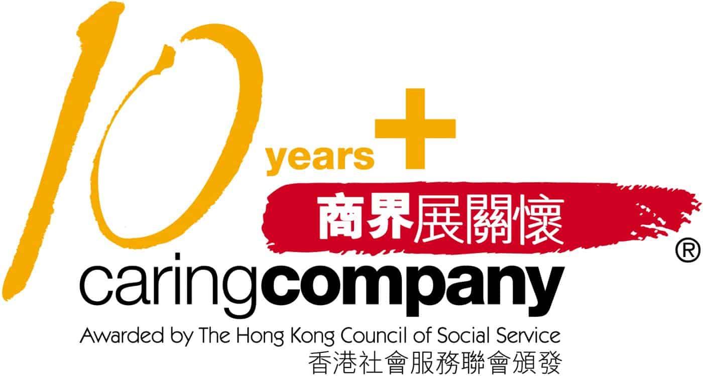 10+ caring company