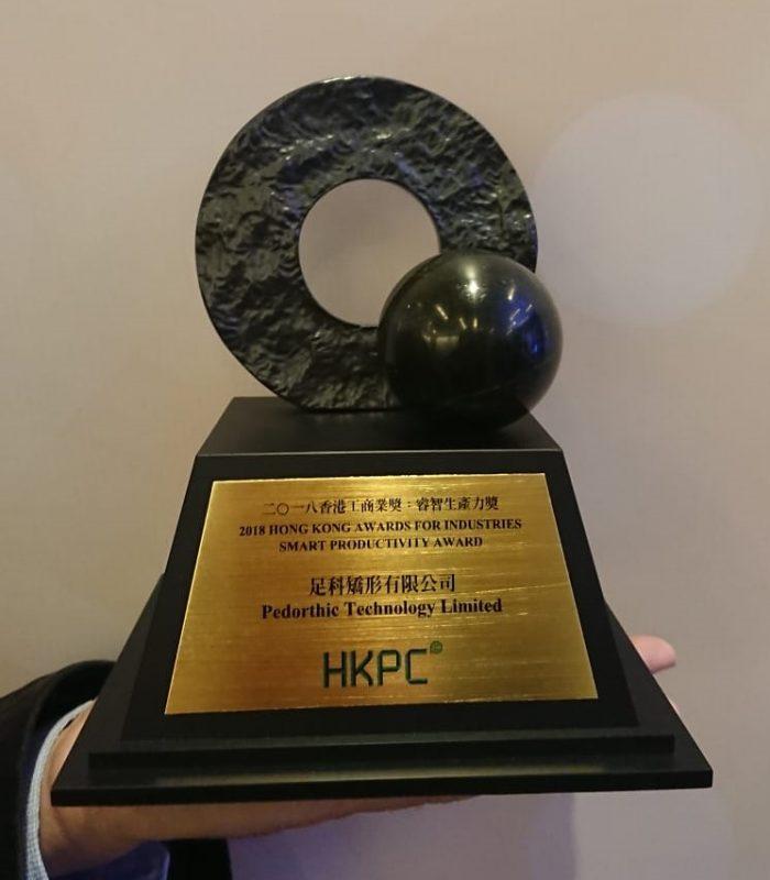pedorthic award